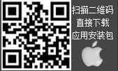 IOS越狱版微信扫描
